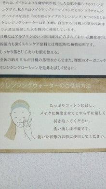 riricoの徒然日記