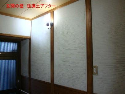 カフェの様に落ち着く・癒される部屋にリフォームして暮らす♪珪藻土・漆喰で 塗り壁施工。-けいそうリフォーム6