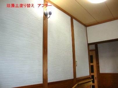 カフェの様に落ち着く・癒される部屋にリフォームして暮らす♪珪藻土・漆喰で 塗り壁施工。-けいそうリフォーム4
