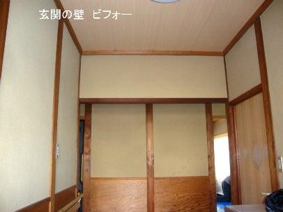 カフェの様に落ち着く・癒される部屋にリフォームして暮らす♪珪藻土・漆喰で 塗り壁施工。-けいそうリフォーム1