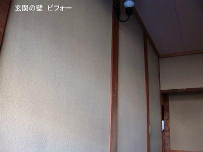 カフェの様に落ち着く・癒される部屋にリフォームして暮らす♪珪藻土・漆喰で 塗り壁施工。-けいそうリフォーム2