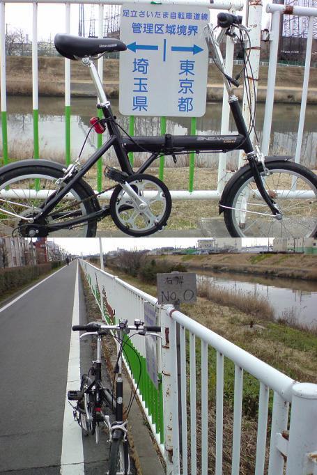 晴れた日はデジカメ持って川沿いを走ろう!・・・芝川自転車道を散歩 ...