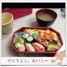 ぽんのブログ-image13.jpg