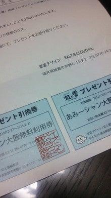 ×××えんちの事情×××-DSC_0819.JPG