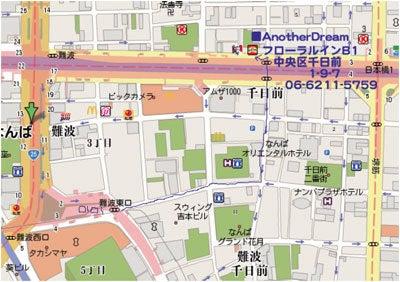 $難波徒歩5分、日本橋徒歩3分。200人収容可のライブハウス。出演者募集中!|アナザードリーム-地図1