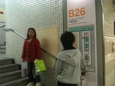 $難波徒歩5分、日本橋徒歩3分。200人収容可のライブハウス。出演者募集中!|アナザードリーム-地下から1