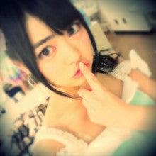 前田亜美オフィシャルブログ「Maeda Ami Official Blog」Powered by Ameba-20121231215655704_Sophia-1.jpg