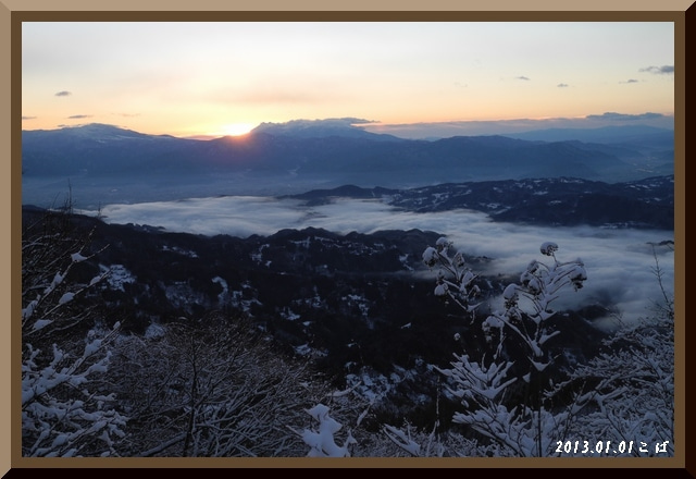 ロフトで綴る山と山スキー-0101_0704