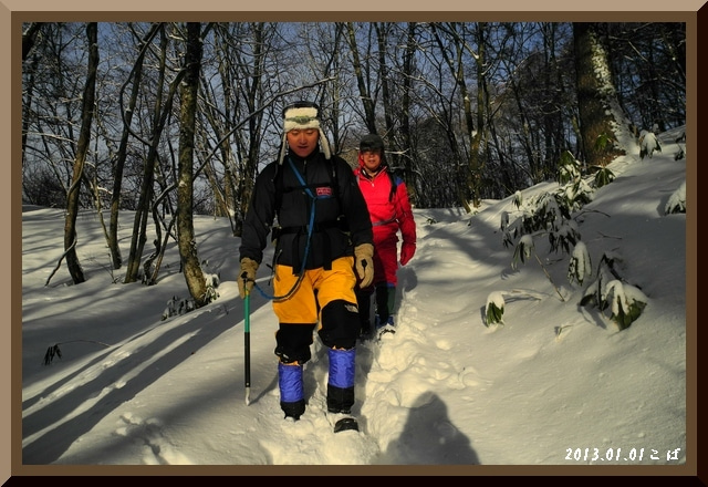 ロフトで綴る山と山スキー-0101_0753