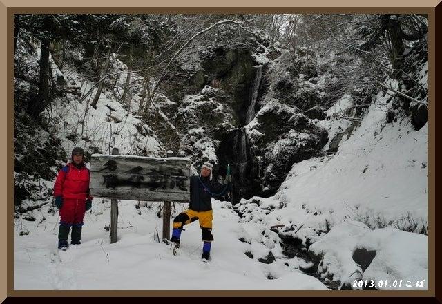 ロフトで綴る山と山スキー-0101_0825