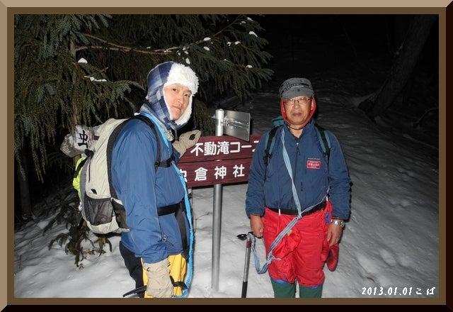 ロフトで綴る山と山スキー-0101_0525
