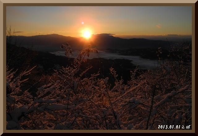 ロフトで綴る山と山スキー-0101_0709