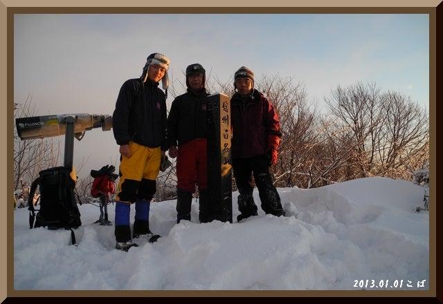 ロフトで綴る山と山スキー-0101_0711