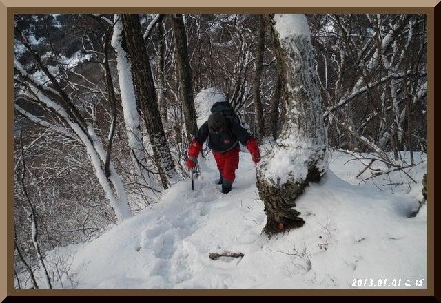 ロフトで綴る山と山スキー-0101_0647