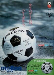 1995010411ダイ モルテン ペレーダ
