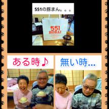 551(関西限定ネタ…
