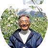 今年の注目の人 『奇跡のりんごの木村明則さん』・・社会をつないでいく人の画像