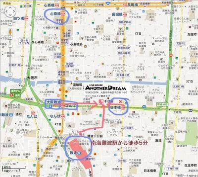 $難波徒歩5分、日本橋徒歩3分。200人収容可のライブハウス。出演者募集中!|アナザードリーム-近郊地図