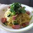 京菜とみつ葉のパスタ