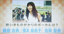 函館クイズ研究会-20121223004