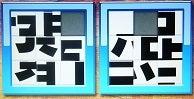 函館クイズ研究会-20121223001
