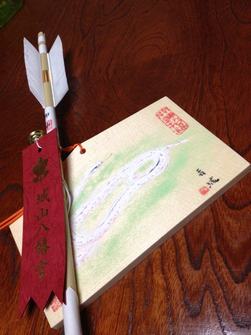 名古屋・東京売れる仕組み研究所所長 「ひつスマ」 著者 理央 周ブログ-破魔矢 2013年の誓い