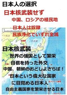 $日本人の進路-日本人の選択
