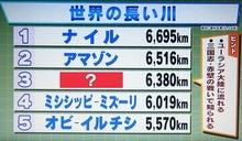 函館クイズ研究会-20121216002