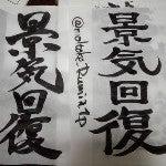 $moltoke_Rumia1pのブログ