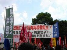 $日本人の進路-反原発02