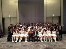 板野友美オフィシャルブログ「TOMO」Powered by アメブロ-IMG_7617.jpg