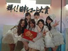 板野友美オフィシャルブログ「TOMO」Powered by アメブロ-IMG_7616.jpg