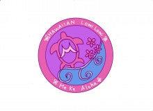 Hauoli LomiLomiセラピストMikiのブログ