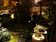天保銭日乗-膳處漢の中庭