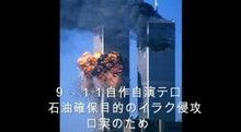 ベガのブログ-1_911