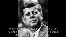 ベガのブログ-JFK