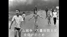 ベガのブログ-2_ベトナム戦争