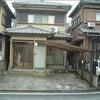 京都府亀岡市篠町でリノベーションⅡ (外観・玄関・ローカ)の画像