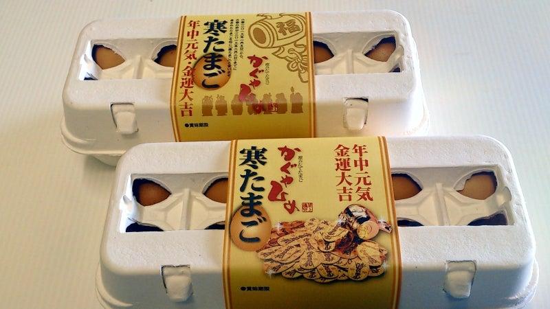 たまごや専務のお疲れ日記-2012-12-26_13-51-08_F3.jpg