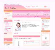 $Juriのブログ-Juri's ONLINE page