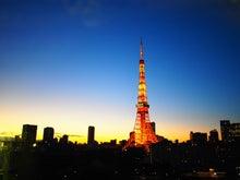 東京タワーより電波発信-東京タワー