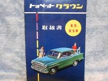 $1959PORSCHE356Aのブログ-1958年取扱書