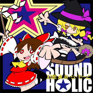 SOUND HOLIC / SWING HOLIC-1301038