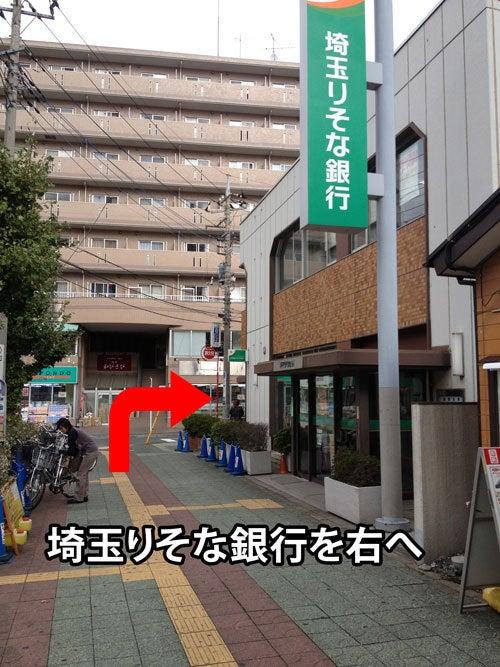 $みずほ台(東武東上線)駅東口徒歩1分の自転車預かり高橋駐輪場-みずほ台東口埼玉りそなを右へ