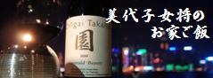 $step by step. *韓国(テジョン・大田)・日本・ハワイの生活*-miyoko