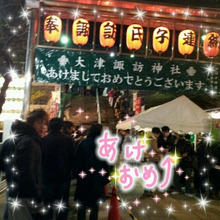 ☆WiNX nail☆のブログ-1357360581304.jpg