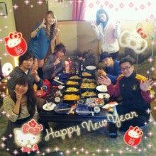 ☆WiNX nail☆のブログ-1357360695901.jpg