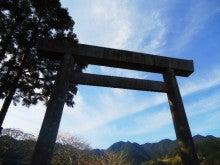 新宿 マッサージ 整体たけそら|隠れ家サロン-新宿マッサージ整体たけそら 熊野24