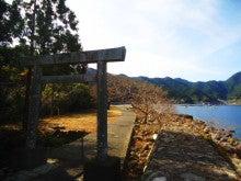 新宿 マッサージ 整体たけそら|隠れ家サロン-新宿マッサージ整体たけそら 熊野29