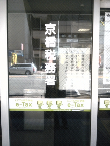 モリ蔵のブログ-130104_124642.jpg